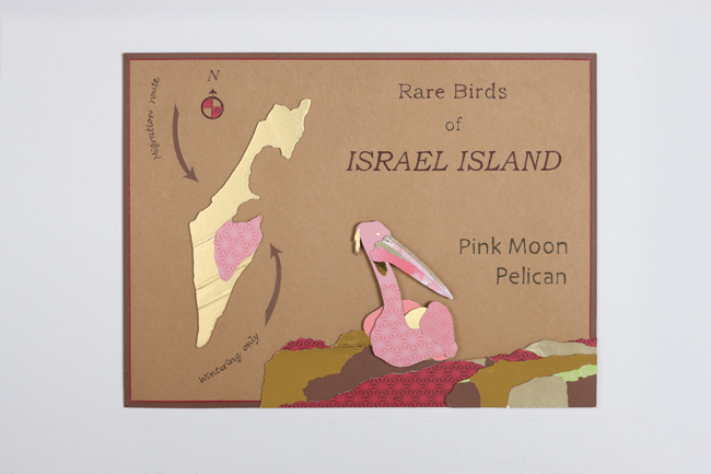 Map of Israel Island 4