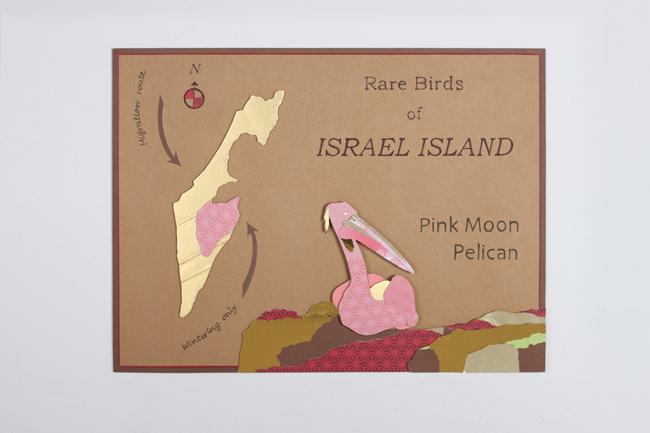 Map of Israel Island 4