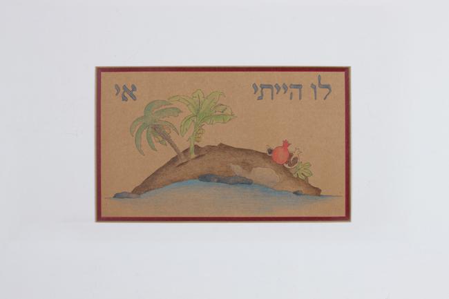 Map of Israel Island 1